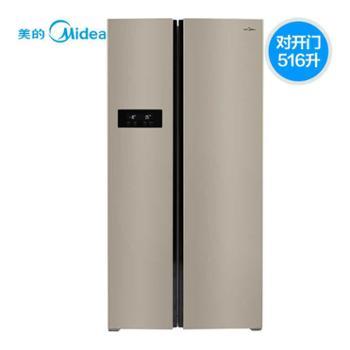 Midea/美的 BCD-516WKZM(E)双开门电冰箱对开门风冷无霜智能家用