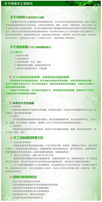 制造厂商:台湾雨利行生化科技实业有限公司 工厂地址:台中县石冈乡豊