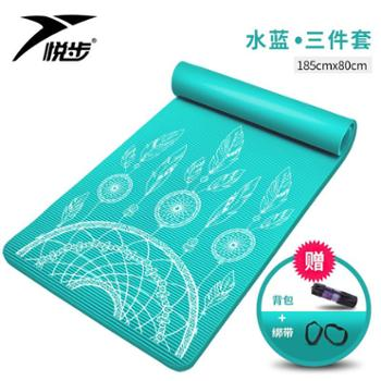 悦步瑜伽垫初学者健身垫三件套加厚加宽加长印花防滑运动瑜伽毯子包邮