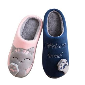 棉拖鞋女全包跟情侣厚底冬季月子毛毛可爱儿童居家居室内保暖棉鞋