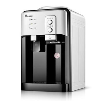 容声饮水机冰温热台式单个