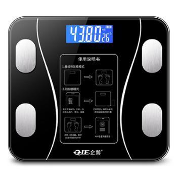 智能体脂秤充电家用称人体体质成人减肥体重秤称重测脂肪