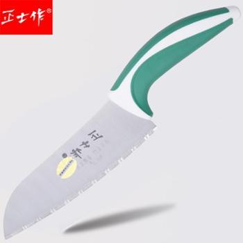 正士作金门刀具厨房套装组合三件套刀菜刀套装不锈钢切片刀RY(绿)-3-2