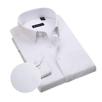 YHG【虾想定制】成衣款男士商务休闲长袖袖衬衫(两色可选)100028