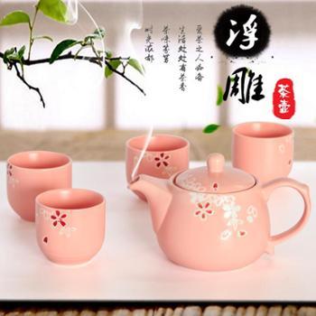 【陕西龙支付】陶瓷茶具套装日式功夫茶具一壶四杯礼盒简易便携包浮雕家用办公室