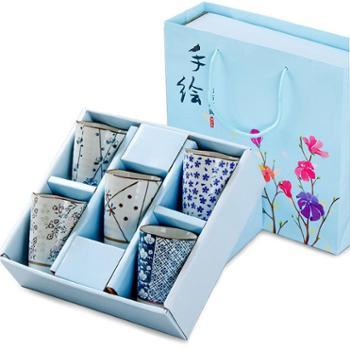 日式陶瓷礼品杯家用茶杯子套装情侣对杯礼盒装结婚回礼*