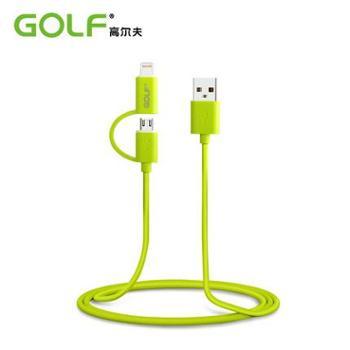 GOLF二合一数据线 通用iPhone6 6s 5 5s安卓手机小米三星充电器线