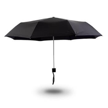 风暴伞超轻三折伞防风遮阳伞晴雨两用伞男士女士商务折叠雨伞