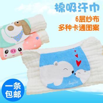 宝宝吸汗巾垫背全棉加大纯棉儿童垫背巾婴儿隔汗巾6层纱布超大包邮