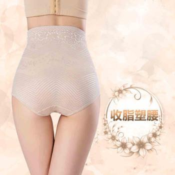 安芝丽塑身高腰收腹内裤女士提臀大码产后三角裤透气性感美体塑形