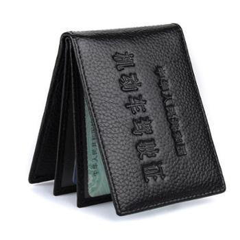 真皮驾驶证皮套男女行驶证卡套多功能超薄证件卡包机动车驾照夹本