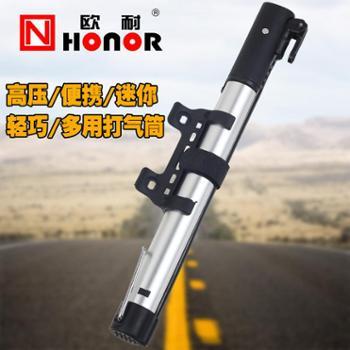 欧耐山地车打气筒便携迷你公路自行车高压打气筒骑行装备单车配件