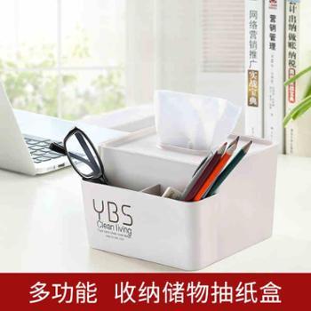 多功能纸巾盒客厅遥控器收纳盒桌面抽纸盒家用欧式餐巾纸抽盒创意