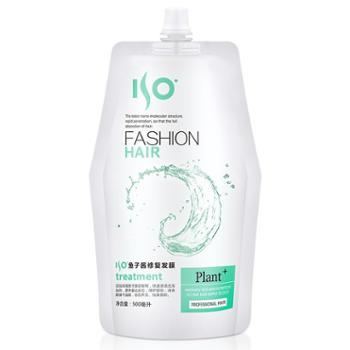 鱼子酱护发素正品修复干枯补水顺滑水疗头发spa护理发膜倒膜营养500ml