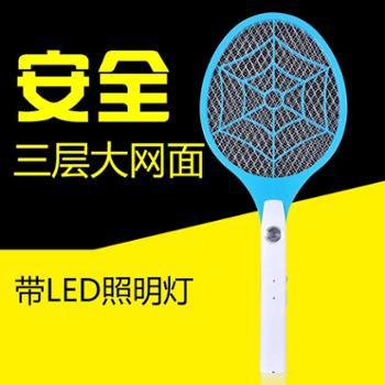群众电蚊拍可充电式家用LED灯苍蝇拍电子蚊拍大网面电池灭蚊子拍