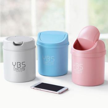 佳帮手创意桌面垃圾桶迷你带盖小号家用客厅卧室床头创意垃圾筒