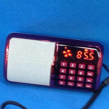 金业SP-240 迷你音箱