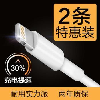 歌奈苹果数据线X2,两条正品iphone6/7plus/5s/5/6s手机通用充电器线认证2根
