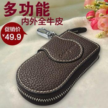 钥匙包男女车用可爱拉链真皮钥匙包头层牛皮汽车韩国多功能锁匙包