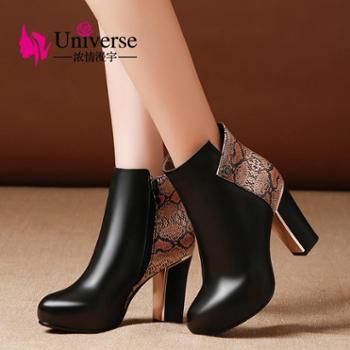 浓情漫宇 冬季新款女靴子欧美粗高跟短靴蛇纹拼接低筒骑士靴C195