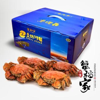 蟹稻家冷水大闸蟹盘锦稻田河蟹1.9-2.2两母6只装新疆西藏青海不发货