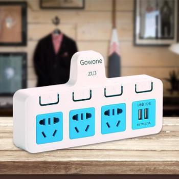 Gowone购旺电源功率转换器便携旅行插座墙面电源拓展插排三角插头小转大带两插一转三分控双USBZU3