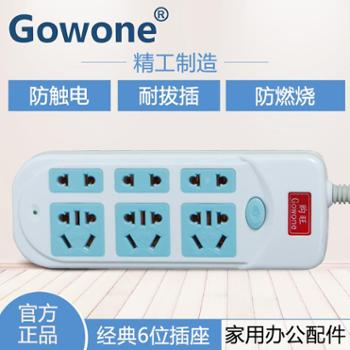 购旺(Gowone)C6(GW-O1) 接线板1.8米 总控开关 6位插座/插排插线板