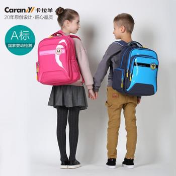 卡拉羊小学生书包女3-5-6年级儿童书包男生减负护脊双肩背包日韩2593 2611