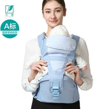 芙蕾婴儿背带腰凳多功能双肩背婴带宝宝背带抱婴带四季透气款环保F0344