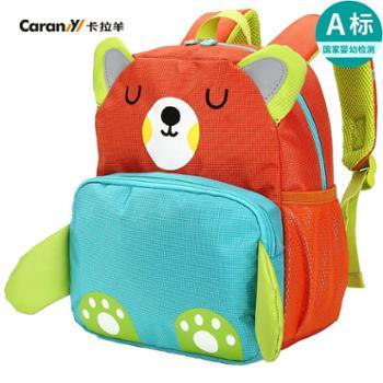 卡拉羊新款儿童可爱卡通书包男女宝宝双肩书包韩版双肩包小包C6005