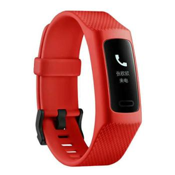 【新品现货】乐心智能手环3代测心率防水计步器安卓苹果蓝牙运动手