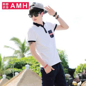 AMH男装韩版2016夏装新款男士修身白色翻领短袖Polo衫OC4231荞