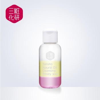 Sansho/三粧 三层均衡滋养卸妆油30ml滋润保湿深层清洁卸妆