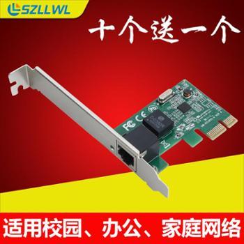 szllwlRtl8111E千兆网卡PCI-E千兆网卡台式机1000Mpcie网卡