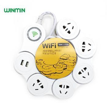 普象winmin智能家居智能插排wifi手机远程控制usb插座排插接线板插线板