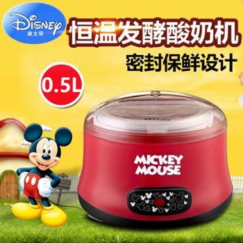 628龙支付 迪士尼酸奶机 荣事达家用全自动恒温智能发酵RS-G23