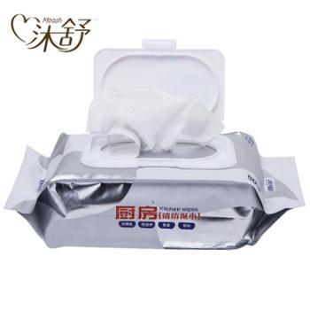 沐舒厨房湿巾清洁去油污专用纸家庭装80片*4包