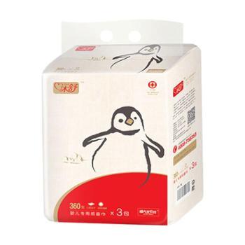 沐舒原生木浆婴儿专用纸面巾120抽*3包