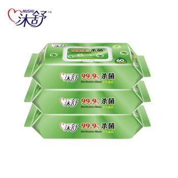 沐舒 99.9%杀菌消毒清洁湿巾 60片x5包