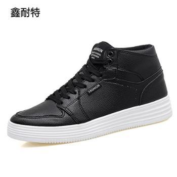鑫耐特春秋高帮情侣板鞋2899