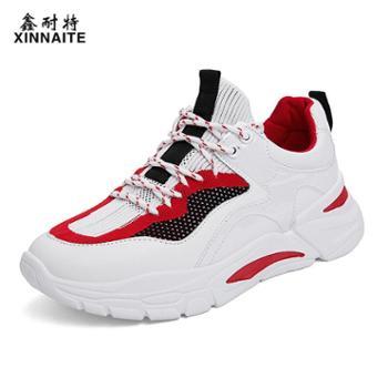 鑫耐特运动鞋低帮鞋飞织球鞋户外鞋Y01