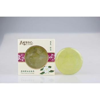 茶树精油抗痘皂手工皂洗脸皂去黑头粉刺洁面皂手工香皂天然
