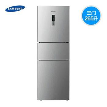 Samsung/三星 BCD-265WMRISS1新品家用风冷无霜静音变频三门冰箱