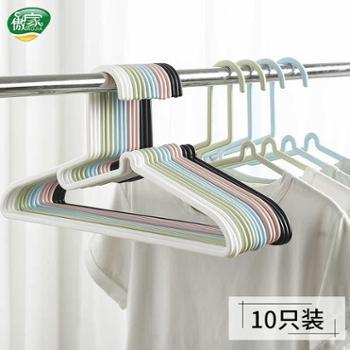 傲家简易无痕塑料衣架10个装生活用品