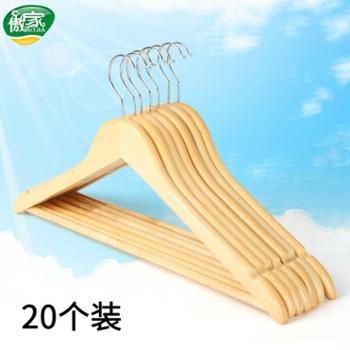 20个装实木质木头衣架服装店女装大衣架子衣撑子家用衣挂衣服挂裤架防滑生活用品