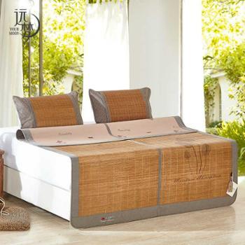 远梦凉席吸湿透气清悠席3M认证竹席子可折叠空调席1.5/1.8m双人床上用品