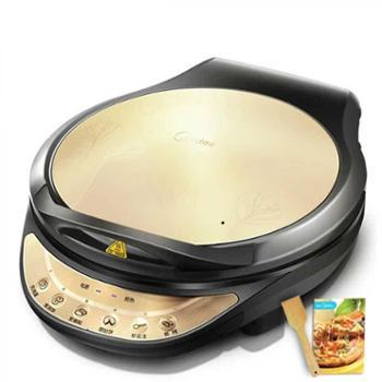 美的电饼铛双面加热煎饼机烙饼蛋糕机家用厨房用具