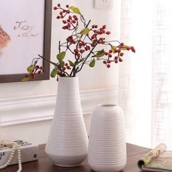 月光走廊秋日心情陶瓷花瓶二件套家居装饰摆件工艺品花器