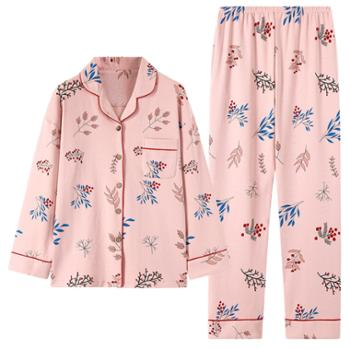 苏吉思女士纯棉家居服印花长袖长裤睡衣套装
