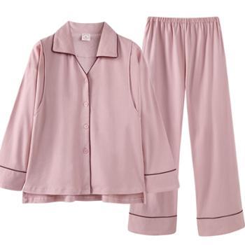 苏吉思纯棉质 月子服开衫翻领长袖长裤哺乳睡衣家居服套装
